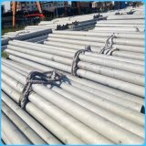 Cheap ASTM 2 / 4 / 6 / 8 Inch 201 / 202 / 304 / 304L 316 / 316L / 310S / 321 / 410 / 420 / 430 / 904L / 2205 / 2507 Seamless Stainless Steel Pipe Tube Price