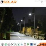 Brightest 30W Lithium Battery Solar Street Light