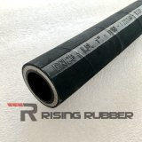Steel Wire High Pressure Rubber DIN 4sh 4sp Hydraulic Hose Factory Wholesale