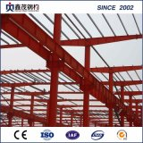 High Quality and Lowest Price Steel Structure Workshop/Warehouse