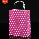Fast Delivery Glossy Effect Custom Logo Printed Paper Shopping Bags Wholesale Price