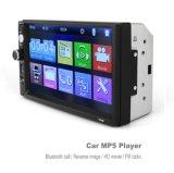 in-Dash 2DIN 7inch Car Multimedia MP5 MP3 Player Car Audio Radio Video System Car DVD Player