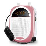 Shidu Good Sound Professional Portable Wireless 10W PA Amplifier System