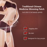 High Quality Slim Patch Natural Plant Effective Weight Loss