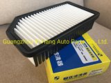 High Quality OEM 28113-2K000 Auto Filters Comparision Cheap Car Air Filter