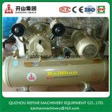 Kaishan KS30 2.2kw/3HP 8bar small piston air compressors