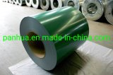 Product 3: PPGI/Pre-painted Steel Sheet/Coil