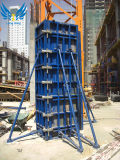 China Factory Hollow Steel Concrete Metal Formwork for Concreting Wall and Column
