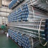 1.5 Inch Schedule 40 Carbon Steel Pipe Price Per Kg! 21.3mm 26.9mm 33.7mm Black Iron Round Mild ERW Steel Pipe