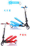 Multifunction Children's Leisure Entertainment Folding Bicycle Three-Wheeled Double Wings Fitness Scooters