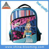 Girls Fashion School 2 Compartment Backpack Student Bag