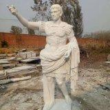 Outdoor White Marble Figure Statue Stone Caesar Statue