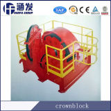API Oilfield Crown Block with Competitive Price