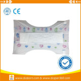 2014 New Breathable Disposable Baby Diaper