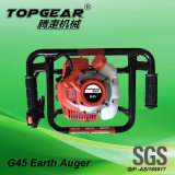 Two Men Operated Ground Drill Earth Auger Machine
