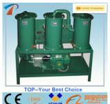 Hot Sale Used Industrial Oil Purification Machine
