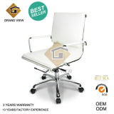 White Leather MID Back Alunimiun Arm Chair (GV-OC-L305)