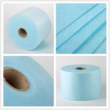 Supplier of Disposable Personal Hygiene Raw Material
