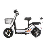 350W Chopper Bicycle	Brushless Motor 1500W Electric Scooter	Brushless Motor Electric Motor Bike
