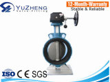 High Quality Kitz Butterfly Valve Price Aluminum Body Soft Sealing Wafer Type