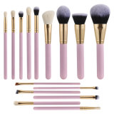 Highwoo Newest Cosmetic Professional Make up Brush Set