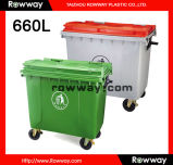 660L Plastic Garbage Bin with En840