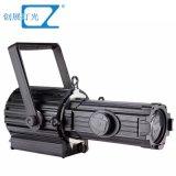 Wholesale Stage LED 250W DMX Focus Image Light