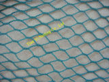 UV Protection Fishing Net (FN04)