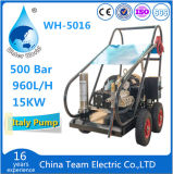 Low Price Washer Commercial Pressure Washers