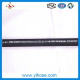 Oil Hydraulic Rubber Flexile Hose &Pipe