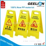 Plastic Safety A Shape Warning Board Caution Board Sign