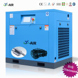 Low Noise Industrial 37kw 50HP 0.8MPa 1.0MPa Twin / Single Stage Pm VSD Variable Frequency Quiet Screw Air Compressor 37kw Screw Air Compressor Price