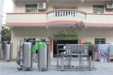 Chunke 3000L RO System Water Treatment Plant RO Water Purifier