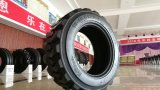 Cheap Industrial Tire Skid Steer Loader Tyre Sks Industrial Tire Backhoe Tire L-2 10-16.5