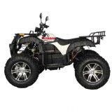 Cheap 60V 1500W Electric Adult ATV Quad Bike