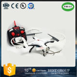 2015 Hot Product 65*53.5*71.2cm Large Remote Control Quadrocopter (Optional camera)