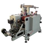Pet Film and PVC Film Thermal Laminating Machine (DP-300)