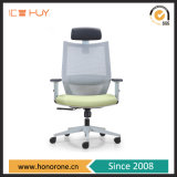 Ergonomic Swivel Office Chair with Mesh High Back for Executive