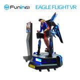 Flight SIM for Vr Motion Flight SIM Price for Indoor Playground