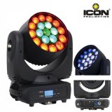 Zoom Moving Head with Nice Mixing Color for Church