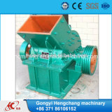 ISO Certification Widely Used Stone Shredder Price