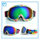 Water Transfer Printing TPU Frame Prescription Sunglasses for Skiing