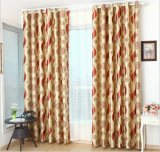 Suede Double-Faced Jacquard Cation Curtain (MM-132)