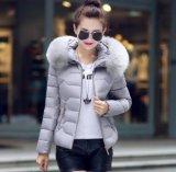 Fashion Women Winter Outwear Hooded Cotton Jacket