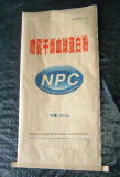 Recyclable Moistureproof Kraft Paper Bag PP Laminated for Albumen Powder