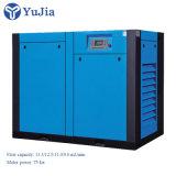 Wholesale AC Power Screw Type Air Compressor
