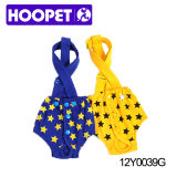Double Color Dog Pants with Star Print