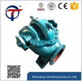 Single Stage Double Suction Industrial Horizontal Axially Split Casting Water Pump