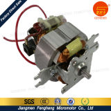 Small Manufacturing Machines Home Appliance Motor