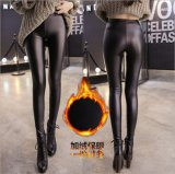 PU Faux Leather Leggings with High Elasticity for Women P1264